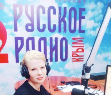 13 мая на радиостанции  «Русское Радио-Крым» доцентом Вечкановой Э.Ю. был проведен тренинг для радиоведущих. Тема: «Межкультурные коды разных культур в различных ситуациях общения»