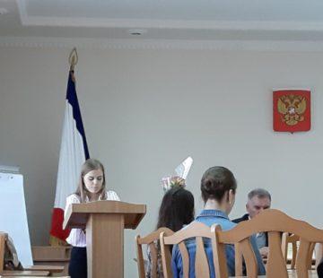 Конференция при участии кафедры иностранных языков №3
