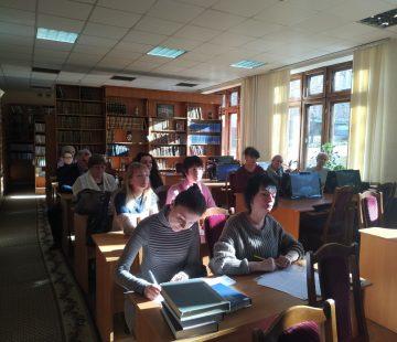 Библиотечный семинар