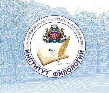 Отчет о проведении мероприятия «Invia est in medicina via sine lingua latina»   («Нет пути в медицине без латинского языка») на кафедре иностранных языков № 4  26 апреля 2021 года